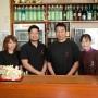 壱岐島の粋な居酒屋のHPにようこそ!